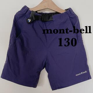 モンベル(mont bell)のmont-bell モンベル ショートパンツ 130(パンツ/スパッツ)