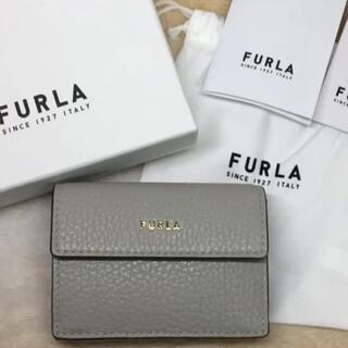 Furla - フルラ バビロン 三つ折り財布