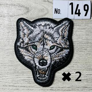 刺繍ワッペン ベルクロ付☆ ホワイトウルフ 狼 149(その他)