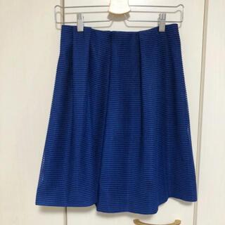 ユナイテッドアローズ(UNITED ARROWS)の美品 ユナイテッドアローズ  ブルー系 スカート(ひざ丈スカート)