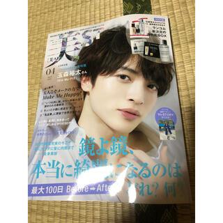 キスマイフットツー(Kis-My-Ft2)の美ST 2021年 4月号 表紙 玉森裕太さん(美容)
