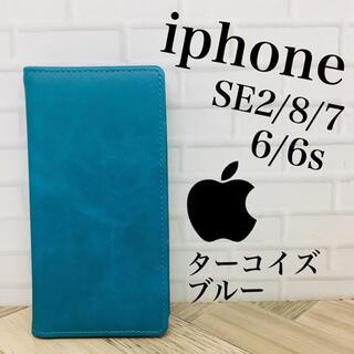 Apple - Apple iphone6/6s/7/8/SE2 携帯 スマホケース 手帳型