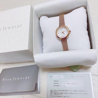 STAR JEWELRY - STAR JEWELRY スタージュエリー 腕時計 レディース ピンクゴールド