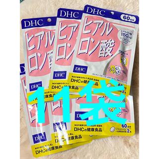 ディーエイチシー(DHC)のDHC ヒアルロン酸 60日分 11袋 未使用(その他)