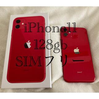 iPhone - iPhone11 レッド 128gb SIMフリー