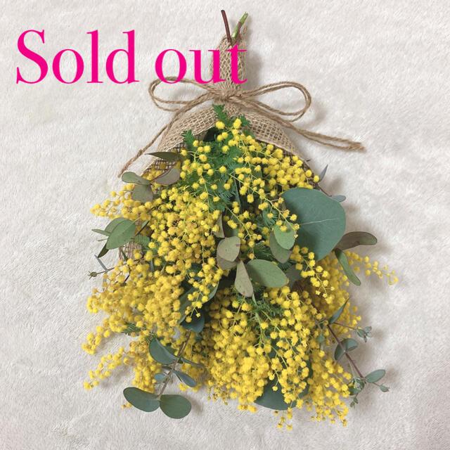 週末Sale〜日曜20時まで✨No.114 ドライフラワースワッグ ハンドメイドのフラワー/ガーデン(ドライフラワー)の商品写真