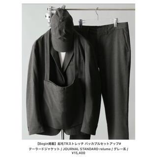 JOURNAL STANDARD - 【L】ジャーナルスタンダード パッカブルセットアップ