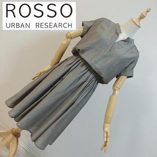 URBAN RESEARCH ROSSO - アーバンリサーチロッソ スキッパーシャツワンピース カーキ