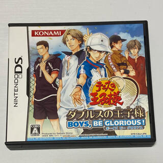 KONAMI - テニスの王子様 ダブルスの王子様 BOYS,BE GLORIOUS!(ボーイズ、