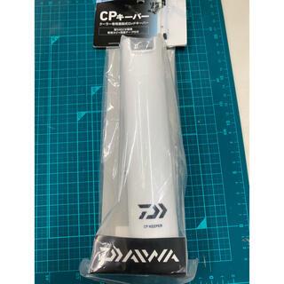ダイワ(DAIWA)の竿立て クーラーボックス(その他)