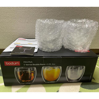 bodum - 新品BODUM ボダム ダブルウォール 二層耐熱グラス 250ml 2個セット