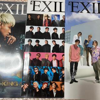 エグザイル トライブ(EXILE TRIBE)の月刊EXILE 6.7.10(アート/エンタメ/ホビー)