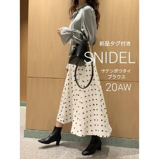 snidel - 新品 snidel サテンボウタイブラウス ミント