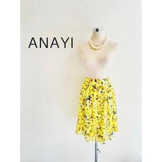 ANAYI - 【アナイ】美品❁︎春色/花柄フレアスカート