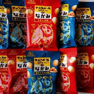森永製菓 - チョコボール