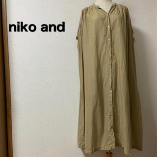 niko and... - niko and  ゆったりロングワンピース