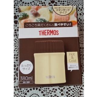 THERMOS - THERMOS スープジャー380ml ホワイト