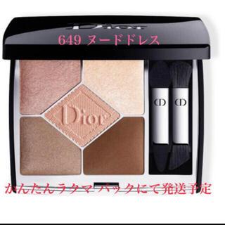 Dior - Dior♡サンククルールクチュール♡アイシャドウパレット♡649♡ヌードドレス