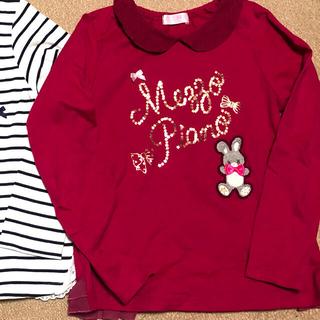 メゾピアノ(mezzo piano)の最終 メゾピアノ 箔ロゴ スター ウサギ ワッペン Tシャツ(Tシャツ/カットソー)
