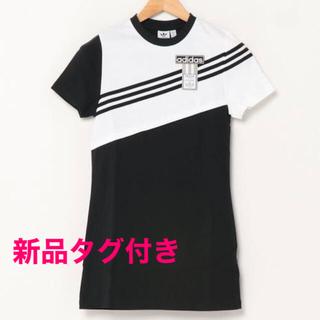 adidas - 新品タグ付き★アディブレイク ワンピース