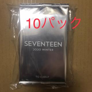 セブンティーン(SEVENTEEN)のSEVENTEEN 2020 Winter トレカ  新品 未開封 10パック(シングルカード)