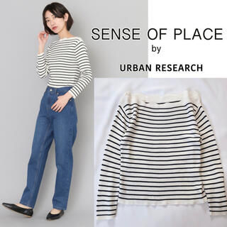 SENSE OF PLACE by URBAN RESEARCH - 2105 【美品】スカラネックセーター アーバンリサーチ ボーダー 白