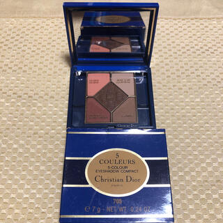 クリスチャンディオール(Christian Dior)の新品 未使用 クリスチャン ディオール アイシャドウ コスメ ブラウン705(アイシャドウ)