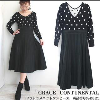 GRACE CONTINENTAL - 美品♡グレースコンチネンタル ドットラメワンピース