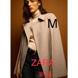 ザラ(ZARA)の今季完売品 新品未使用 ZARA ザラ ケープ ケープコート (ポンチョ)