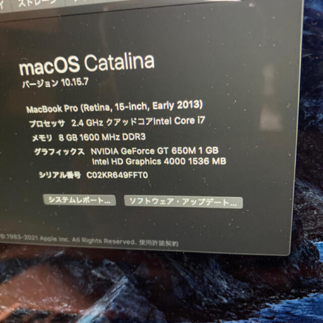 Apple(アップル)のMacBook Pro 2013 15インチ office2019搭載  スマホ/家電/カメラのPC/タブレット(ノートPC)の商品写真