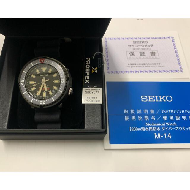 NEIGHBORHOOD(ネイバーフッド)のネイバーフッド セイコー neighborhood seiko prospex メンズの時計(腕時計(アナログ))の商品写真