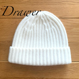 Drawer - Drawer ドゥロワー  * カシミヤ100% ニットキャップ