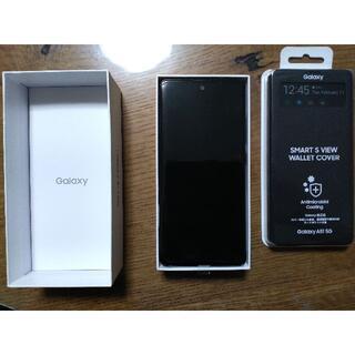 Galaxy - Galaxy A51 5G 黒 純正ケース付