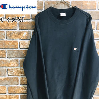 Champion - 【古着】チャンピオン スウェット XLサイズ ブラック ゆるだぼワンポイントロゴ