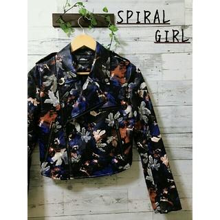 スパイラルガール(SPIRAL GIRL)のSPIRALGIRL  花柄  ライダースジャケット(ライダースジャケット)