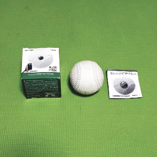 SSK(エスエスケイ)の【美品】SSKテクニカルピッチ スポーツ/アウトドアの野球(ボール)の商品写真