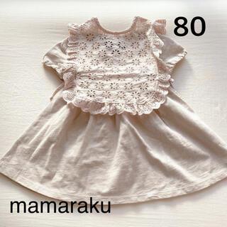 petit main - mamaraku ママラク レースベストワンピース 80