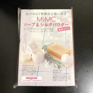 MiMC - MAQUIA マキア 4月号 付録
