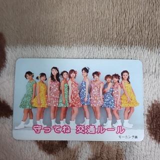 モーニング娘カード