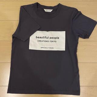 beautiful people - beautifulpeople ネームタグTシャツ