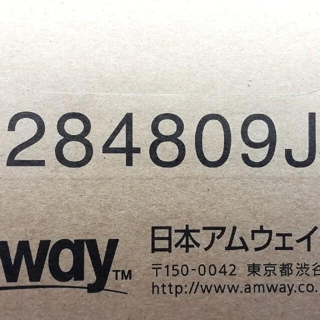Amway(アムウェイ)のAmway Queen e✦インダクションレンジ✦284809J スマホ/家電/カメラの調理家電(調理機器)の商品写真
