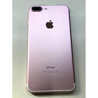 Apple - iPhone7Plus 128GB ローズゴールド SIMフリー