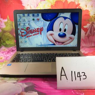 ASUS - (A1143)ASUSノートパソコン本体 K540LA
