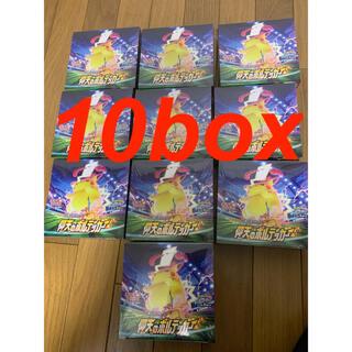 ポケモン(ポケモン)のポケモンカード 仰天のボルテッカー 10BOX シュリンク付き(Box/デッキ/パック)