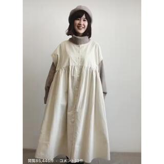 SM2 - 2021福袋 2WAY半袖ワンピース