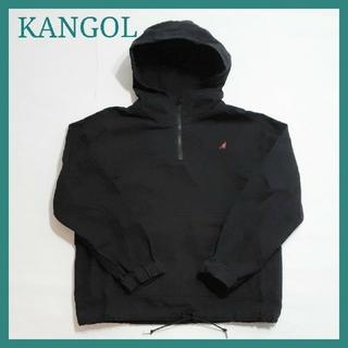 カンゴール(KANGOL)のKANGOL カンゴール パーカー Mサイズ ジップパーカー プルオーバー クロ(パーカー)