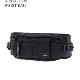 PORTER - 新品未使用 PORTER HEAT WAIST BAG ポーター ウエストバッグ