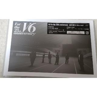 Johnny's - V6/For the 25th anniversary特典映像のみ