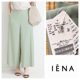 IENA - イエナ RA ギャバ フレアーパンツ グリーンB 38
