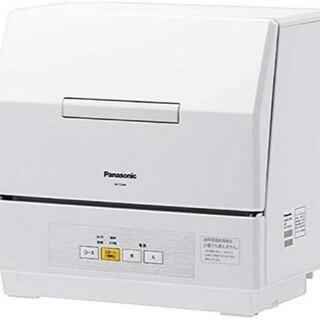 Panasonic - NP-TCM4-W 未開封新品 b